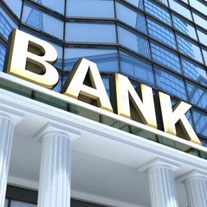 Банки Конды