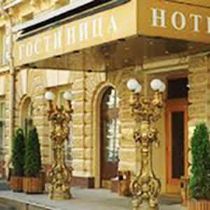 Гостиницы Конды