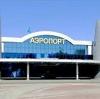 Аэропорты в Конде