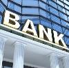 Банки в Конде
