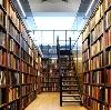 Библиотеки в Конде