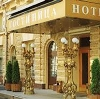 Гостиницы в Конде