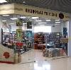 Книжные магазины в Конде