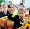 Школы в Конде
