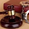 Суды в Конде