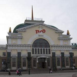 Железнодорожные вокзалы Конды